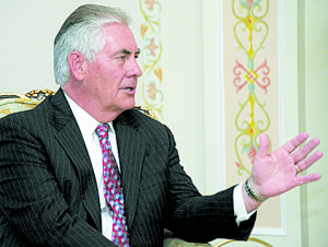 Rex Tillerson, CEO of ExxonMobil. Photo: premier.gov.ru.