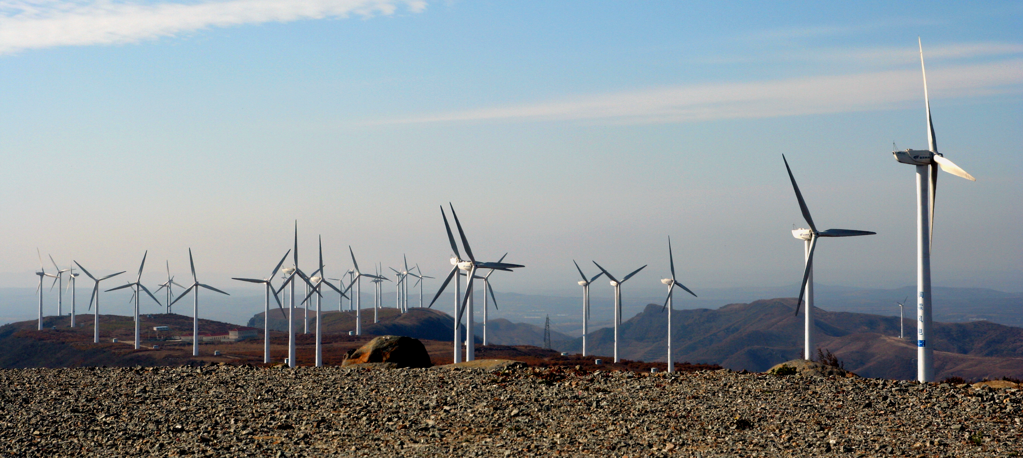 Mulan Wind Farm, Heilongiang, China. Credit: © Land Rover Our Planet | Flickr.com