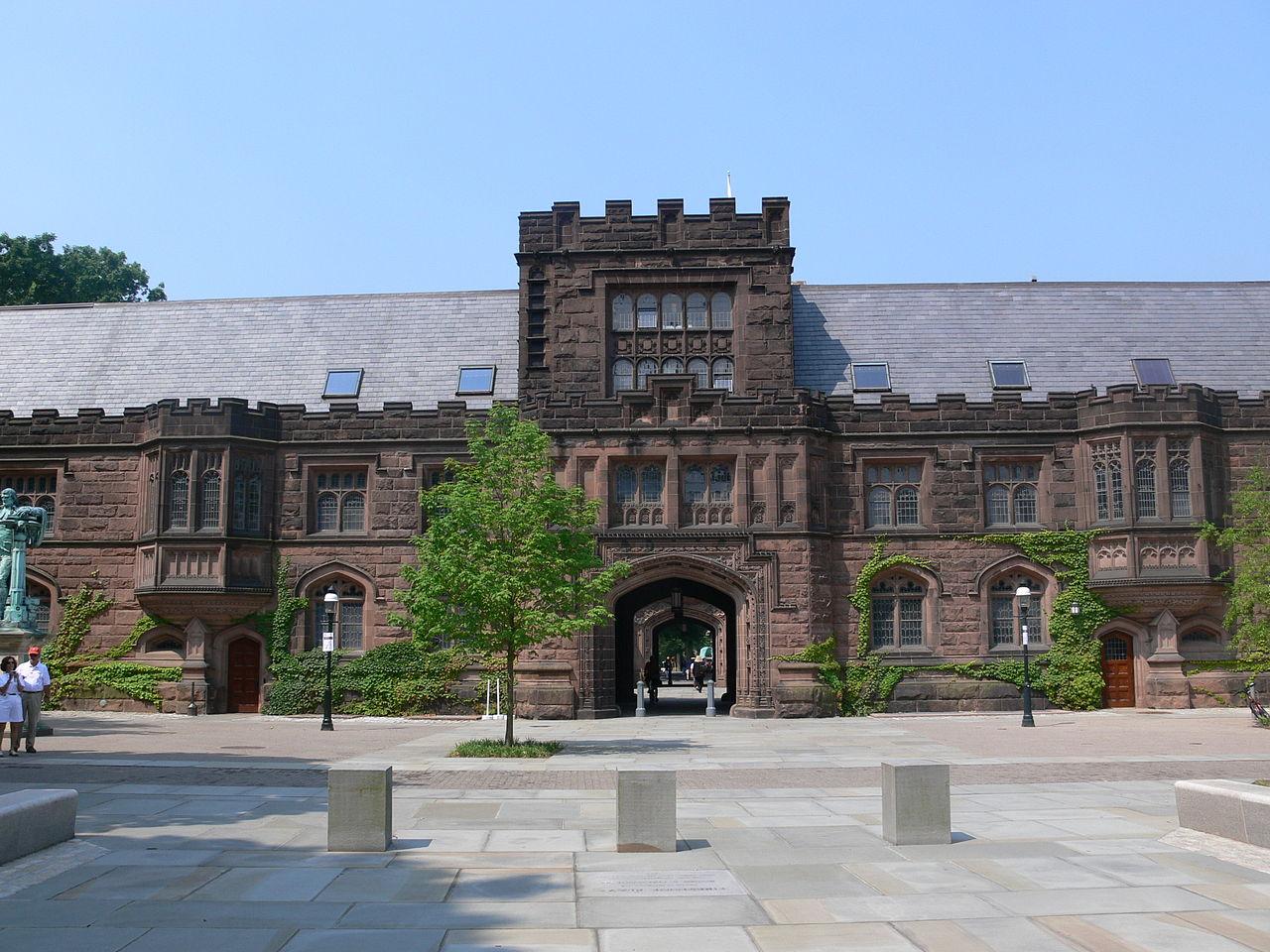 East Pyne Hall, Princeton University. Photo by Andreas Praefcke, Wikimedia Commons